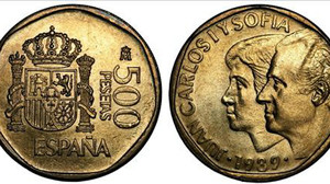 Moneda de 500 pesetas.