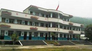 Una imagen de la escuela donde ha tenido lugar el ataque, en la ciudad china de Enshi.