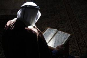 Un 67% del público está de acuerdo en que la mayoría de las personas en el Reino Unido tienen una visión negativa de esta religión.