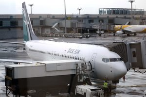Trobada la caixa negra de l'avió sinistrat a Etiòpia amb un balanç de 157 morts