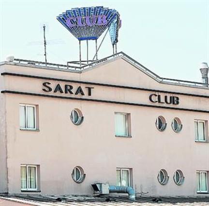 El club Saratoga de Castelldefels, cerrado.