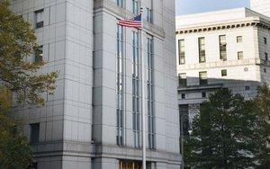 El edificio de la Corte Federal del Distrito Sur de Manhattan.