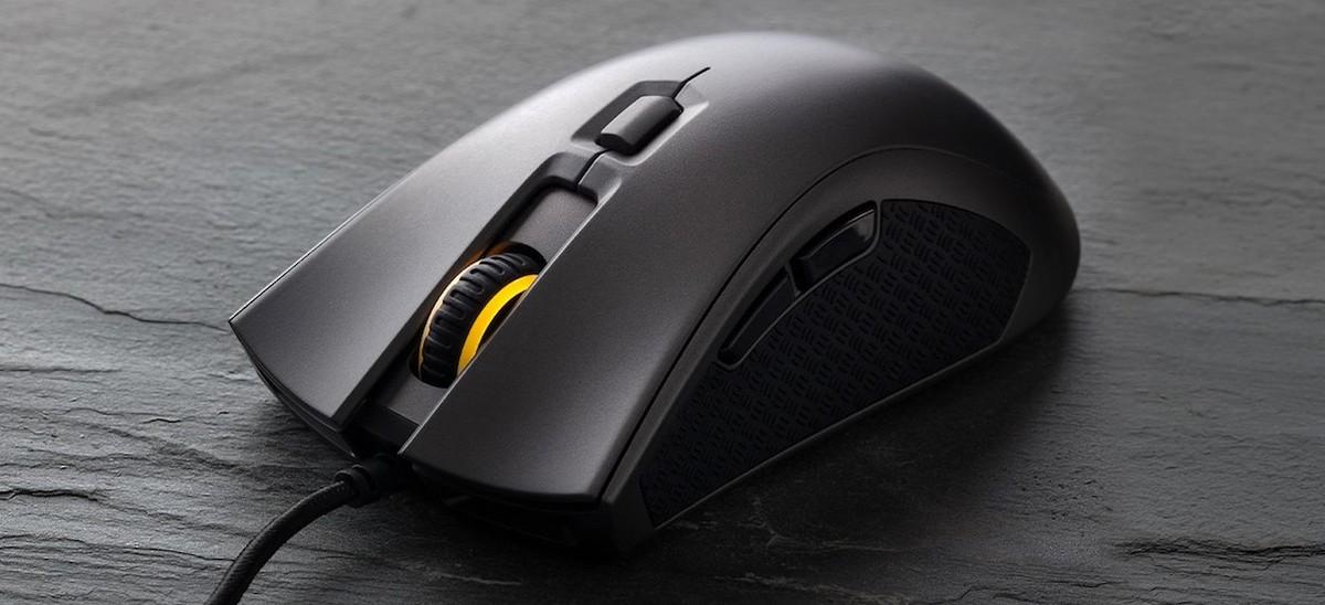 Nuevo ratón para jugadores de HyperX.