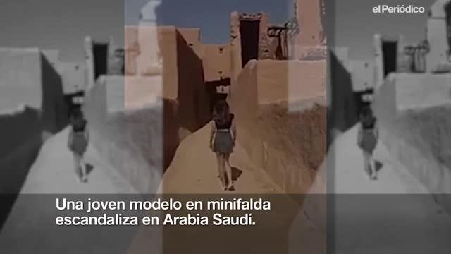 Vídeo de una mujer en minifalda en Arabia Saudí. YouTube