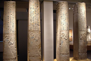 Elementos de la tumba de Ptahmes en el Rijksmuseum.