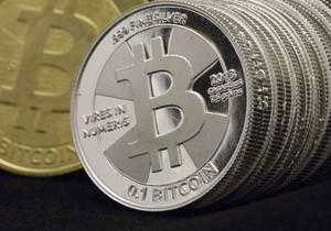 Monedas bitcoin.