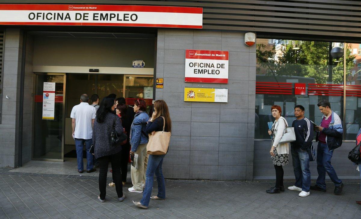 Imagen de archivo de una oficina de empleo de la Comunidad de Madrid