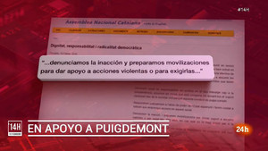 Captura de pantalla de TVE