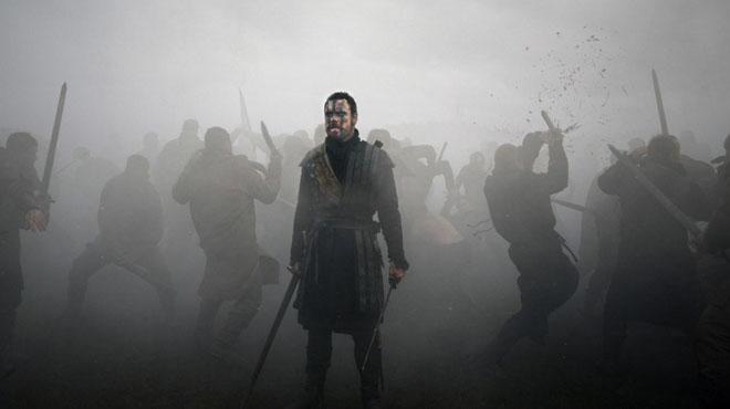 Tráiler de Macbeth