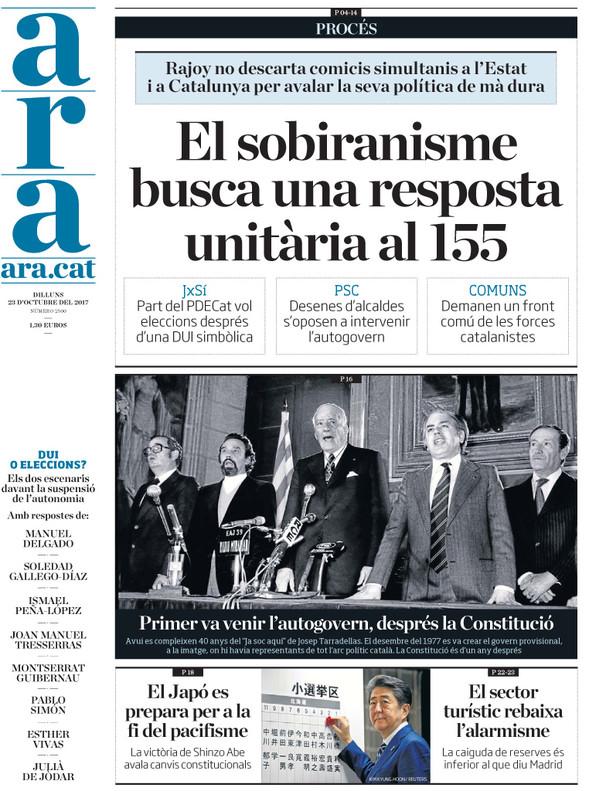 Madrid dibuja el desmantelamiento de la Administración de Puigdemont