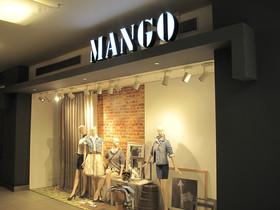Tienda de Mango en Alemania.