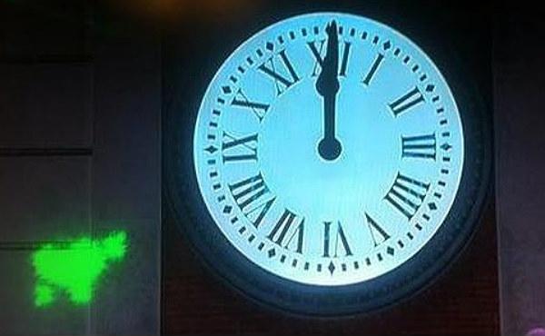 El logo etarra se cuela en las campanadas de TVE.