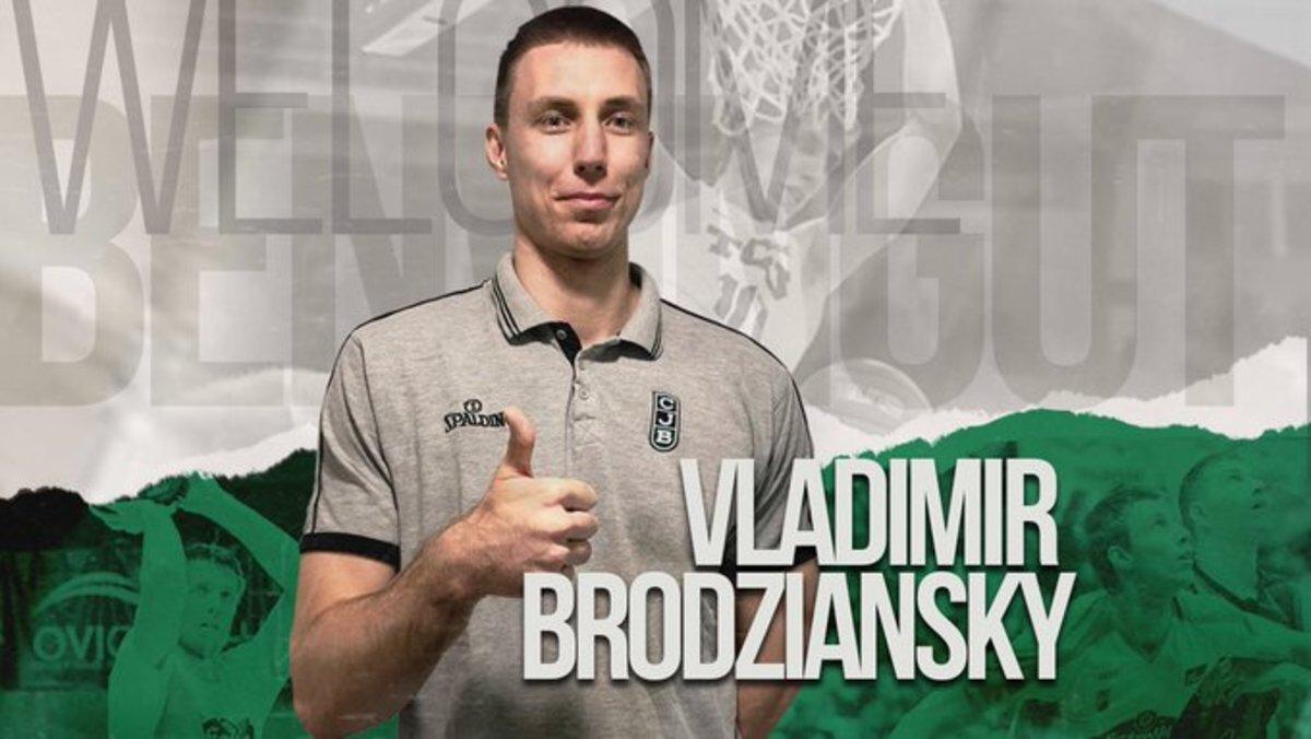 Vladimir Brodziandsky.