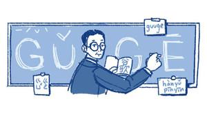 Una de las imágenes del doodle dedicado a Zhou Youguang