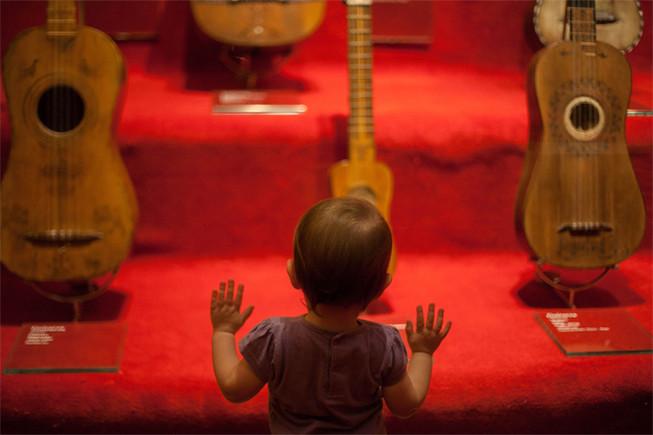Museu de la Música.