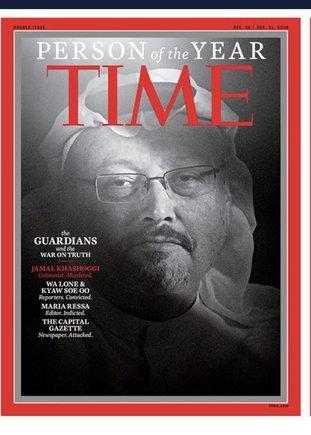 Portada de la revista Time, con Khashoggi como personalidad del año.
