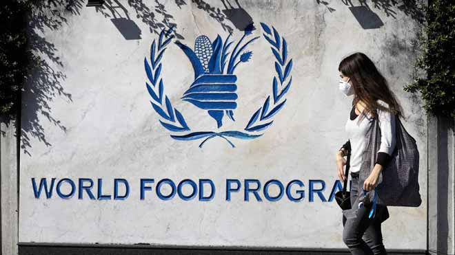El Programa Mundial de Alimentos de la ONU, premio Nobel de la Paz. En la foto, la sede de la organización en Roma.