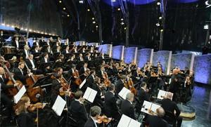Concierto 'Una Noche de Verano' de la Orquesta Filarmónica de Viena