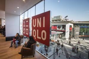La tienda de Uniqlo en Glòries.