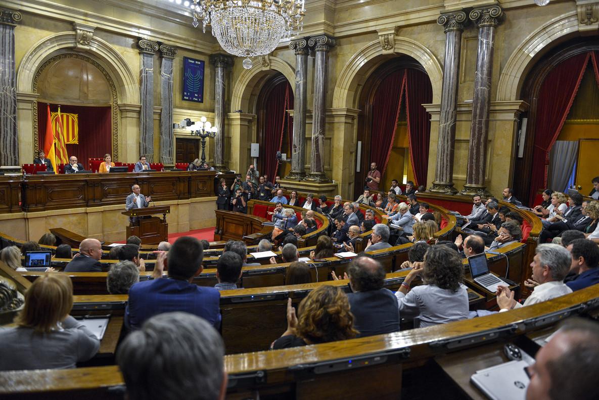 Hemiciclo del Parlament