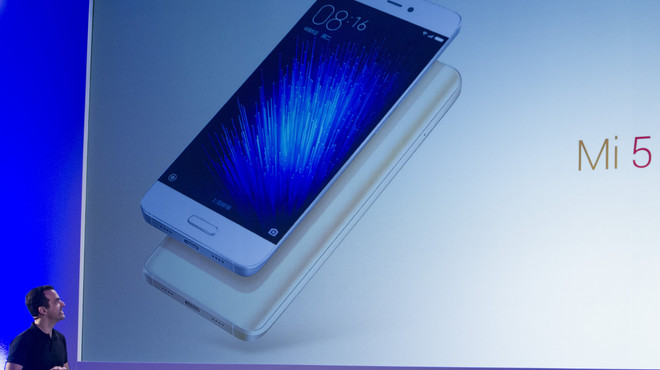 El Xiaomi Mi5 tendrá un precio base de 300 euros
