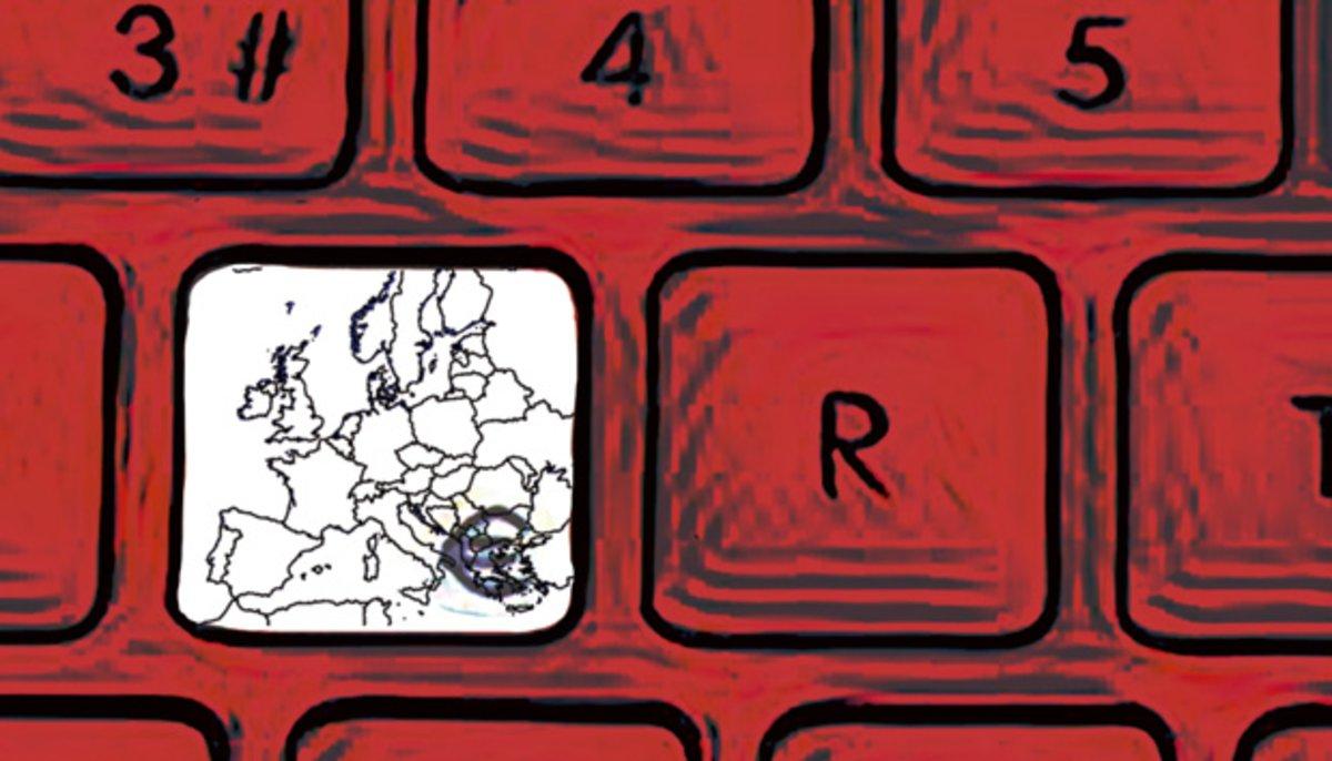 Els reptes digitals de la nova Comissió Europea