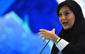 Reema bin Bandar al Saud nueva embajadora de Washington