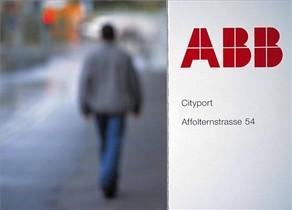 Sede de ABB en Zúrich, Suiza.