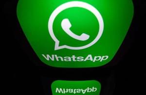 Logotipo del servicio de mensajes por móvil de WhatsApp.