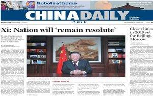Portada del periódicoChina Daily.