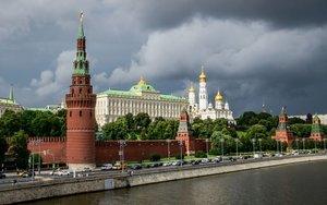 Vista delKremlin, en Moscú.