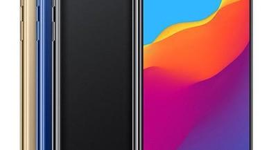 Honor lanza el 'smartphone' modelo 7A en la gama básica