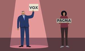 Vox, sí; PACMA, no: un grave error