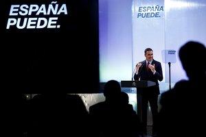 GRAF7603. MADRID, 31/08/2020.- El presidente del Gobierno, Pedro Sánchez, durante la conferencia España puede. Recuperación, Transformación, Resiliencia, que pronunció hoy en La Casa de América en la que hace un llamamiento a la unidad para afrontar la reconstrucción del país ante la crisis provocada por la pandemia del coronavirus, en un acto al que ha invitado a representantes del mundo económico, social y cultural. EFE/ Mariscal ***pool***