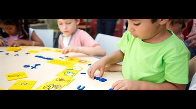 El puzzle de la equidad educativa