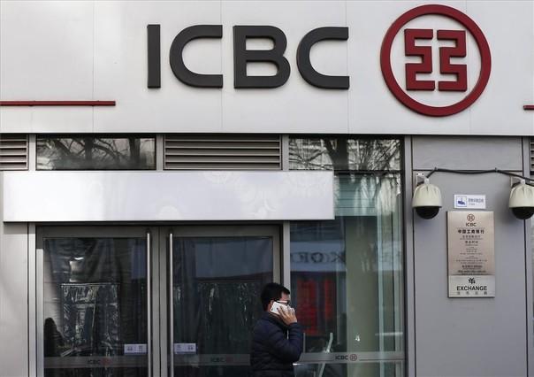 As es el icbc el banco chino que lleg a espa a en el 2011 for Oficinas banco madrid