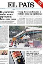 Crece la pugna entre Puigdemont y Junqueras