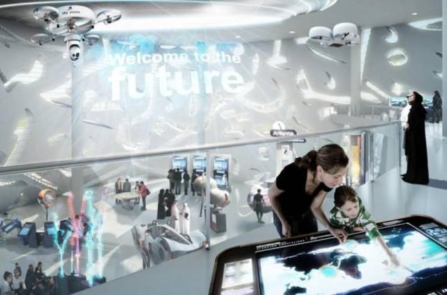 Recreación del interior del Museo del Futuro de Dubai.