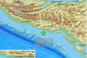 El temblor tuvo una profundidad focal de 52 kilómetro.