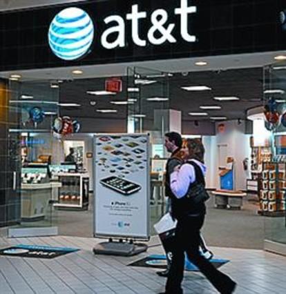 Una tienda de AT&T.