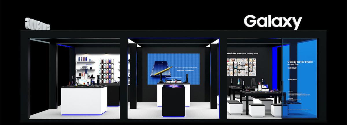 La muestra Galaxy Studio llega a Barcelona