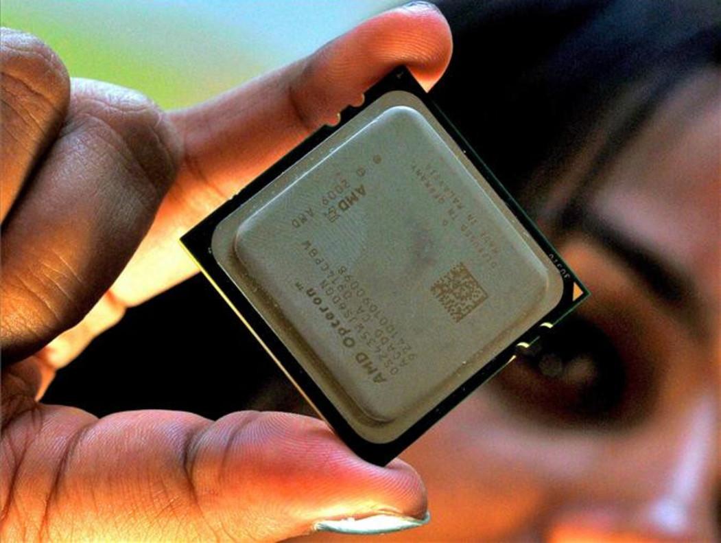 Un procesador para ordenador.