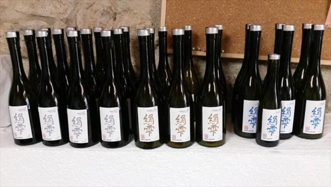 Varios tipos de sake.