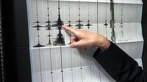 Por el momento no se han detectado daños materiales significativos ni heridos por el seísmo, según informó la cadena estatal japonesa NHK.