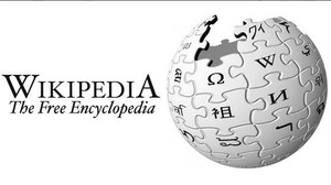 El logo de la Wikipedia.