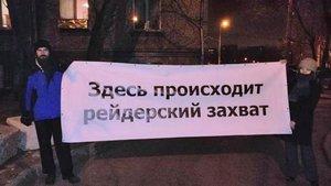 Manifestación contra la especulación inmobiliaria en Moscú.