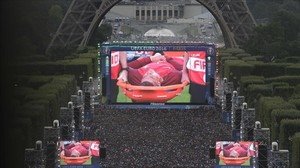 marcosl34657578 topshot people watch on a giant screen the euro 2016 footb160711004705