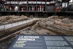 Interior del Born Centre Cultural, rebautizado como Born Centre de Cultura i Memòria.