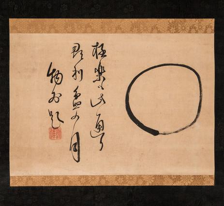 Una obra de caligrafía japonesa del S.XIX escrita por el monje Takeda Motsugai.