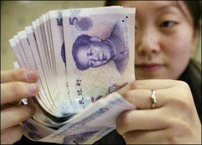 Los presos chinos podrán recibir dinero por medios electrónicos.